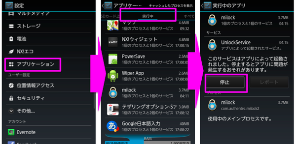 Android_smart02
