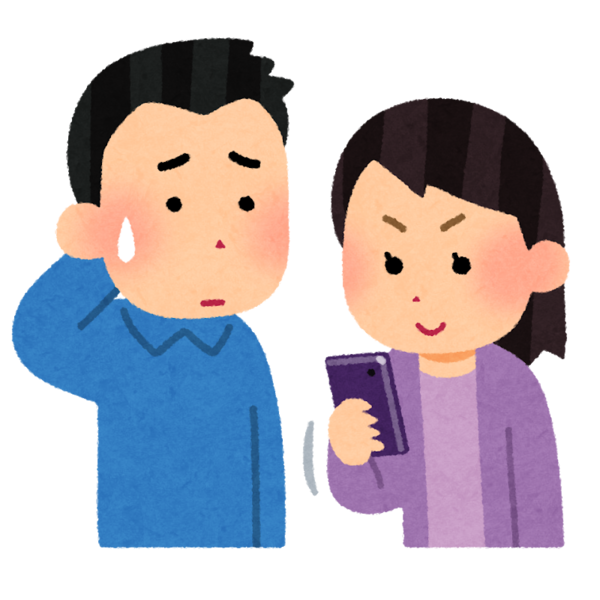 smartphone_couple_tsukau_woman