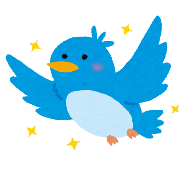 bird_aoitori_bluebird (1).png