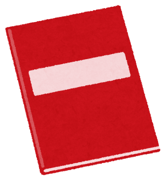 book_sasshi1_red (2).png
