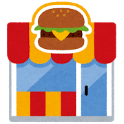 building_fastfood_hamburger.png