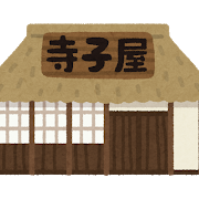 building_japan_school_terakoya.png