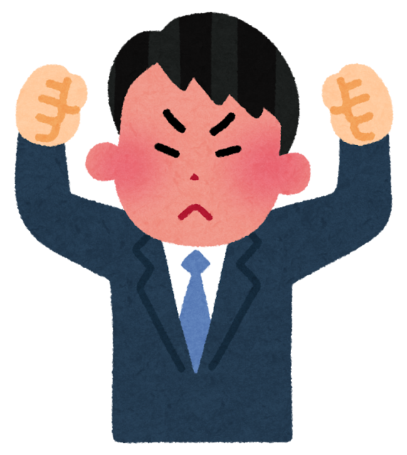 businessman7_angry (3).png