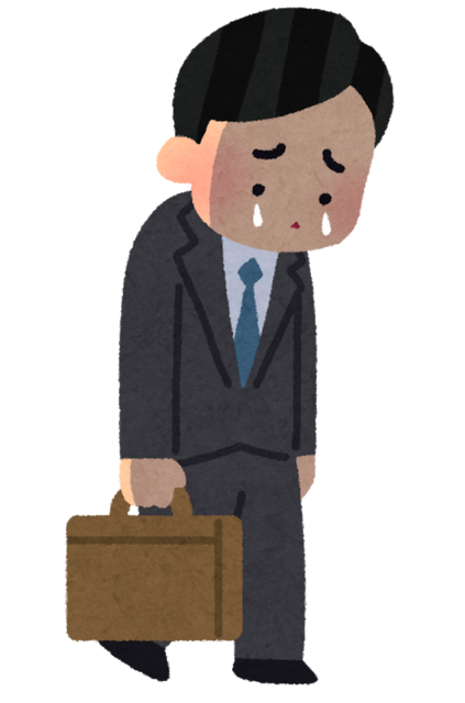 businessman_cry_man (1).png