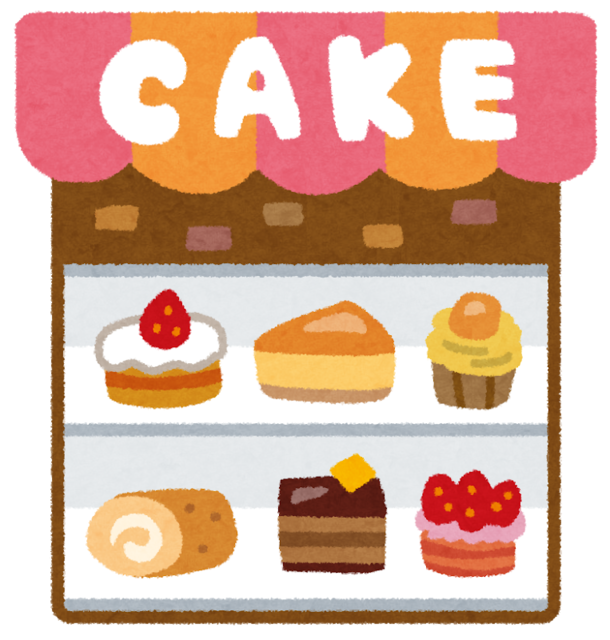 cake_ya_building.png