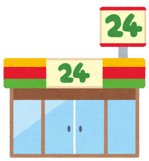 convenience_store_24 (2).png