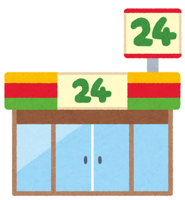 convenience_store_24(2).png