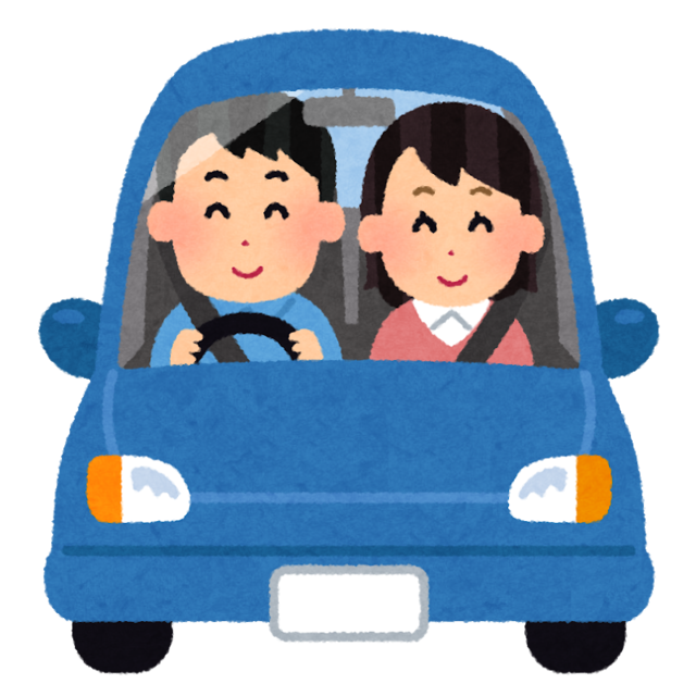 drive_date_couple_man (1).png