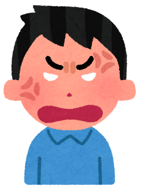 face_angry_man4 (1).png