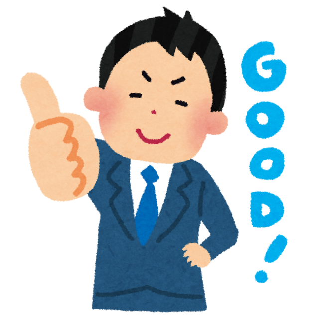 good_man (8).png