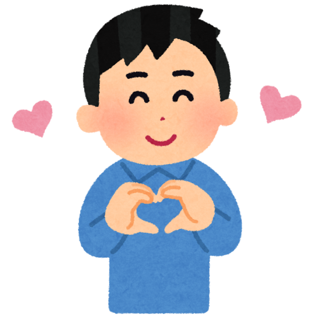 pose_heart_hand_man (2).png