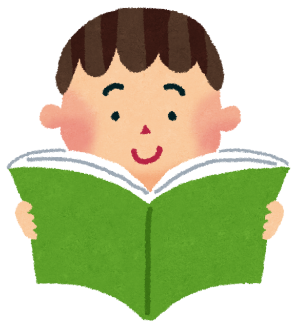 reading_boy (1).png