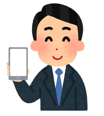 smartphone_blank_businessman.png